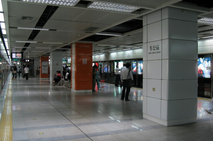 深圳地鐵,深圳地鐵一號線,深圳地鐵一號線出入口介紹,羅寶線車公廟站出入口介紹,深圳地鐵一號線運營時刻表
