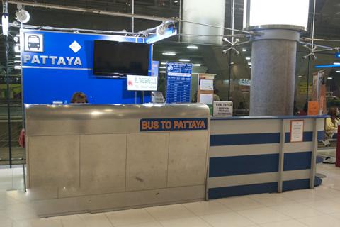 曼谷國際機場與芭達雅間交通方式-巴士