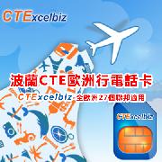 波蘭CTE歐洲行電話卡(CTExcelbiz)