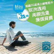 德國3G高速上網電話卡(Blau.de)