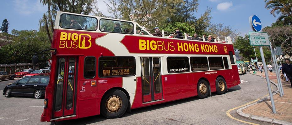 香港大巴士BIG BUS車票(電子票)