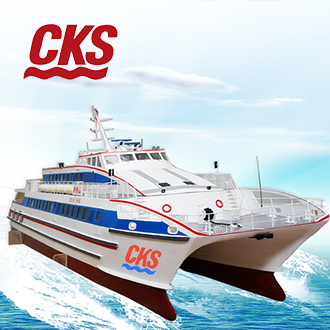 香港到中山港往返雙程船票(中港城發船-珠江船務)