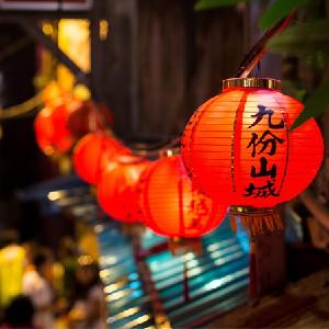 台北野柳+九份老街+十分車站一日遊(含門票、天燈)