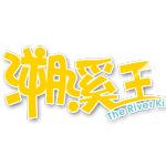 花蓮溯溪王logo