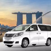 新加坡全境點對點租車接送服務(中途不停)