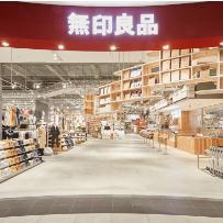 全球最大無印良品進駐大阪 3大免費項目等你來時