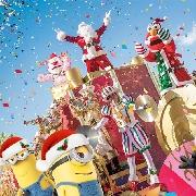 【暑期特惠】日本大阪環球影城門票 QR CODE入園