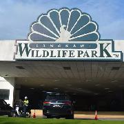 蘭卡威野生動物園門票(電子票)