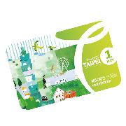 台北北北基好玩卡 無限暢遊版(1日/2日/3日 桃園機場取件贈送5日4G無限量流量卡)