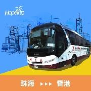 珠海長隆到香港-中旅巴士