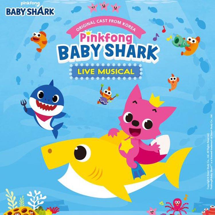 Baby Shark 2019 Live Musical(澳門百老匯舞台)
