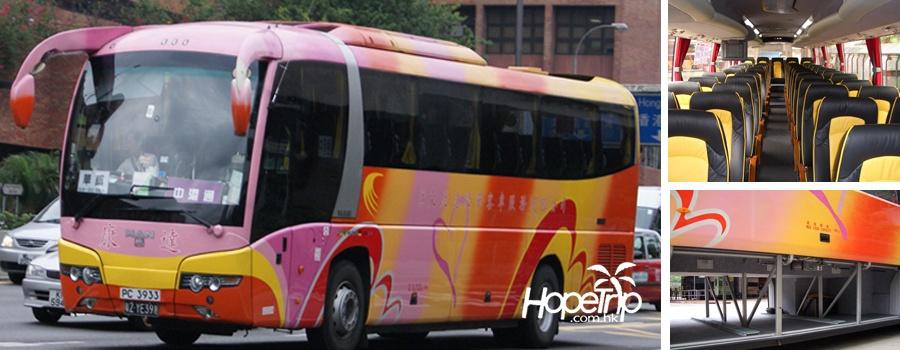 香港佐敦到佛山桂城-中港通巴士,香港到佛山直通巴士,佐敦到桂城巴士,香港到佛山巴士預訂,佛山中港通,港佛跨境巴士