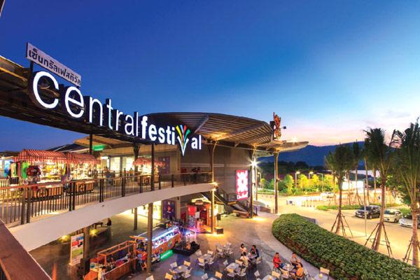 Hilton Pattaya芭堤雅希爾頓酒店商場介紹