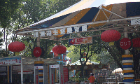 東莞觀瀾湖酒店周邊設施之生態體育園