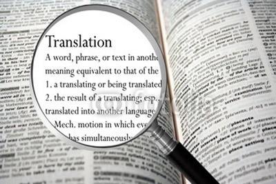 澳洲翻譯專業的移民資格及小常識
