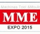 2015深圳國際制造技術、裝備與模具展覽會
