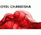 2015第十屆湖南酒店用品及商用廚具展覽會