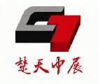 2015第五屆中國(赤峰)珠寶玉石、書畫紅木、工藝品博覽會