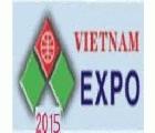 2015中國-東盟紡織面料.輔料及設備(越南.河內)展覽會