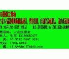 2015第12屆蘇州國際機床及模具技術設備展覽會