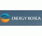 2015年韓國能源展 Energy Korea 2015