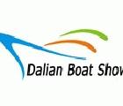 第八屆中國大連國際遊艇展覽會