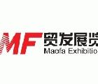 2015深圳國際機床及金屬加工展覽會