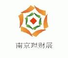 2016第九屆投資理財金融(南京)博覽會