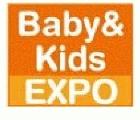 2016日本東京國際孕嬰童用品展覽會